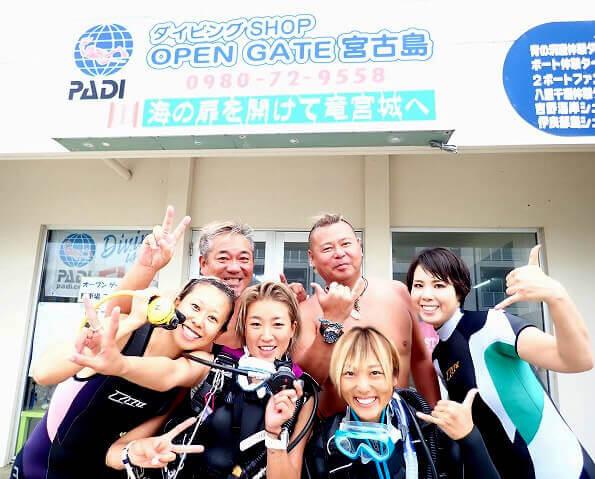 オープンゲート宮古島【宮古島の体験ダイビングショップの評判】